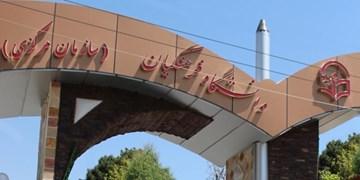 تربیت معلم در ایران 100 ساله شد