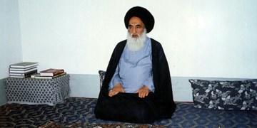 تکذیب کمک یک میلیارد دلاری مرجعیت عراق به ایران
