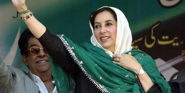 سیزدهمین سالگرد ترور «بینظیر بوتو» در پاکستان برگزار میشود