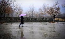 باد و باران در اغلب شهرها و یخبندان در ۲۱ استان/ کاهش دما تا 25 اسفند و سپس افزایش دما