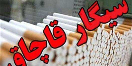 بیش از 155 هزار نخ سیگار قاچاق در کنگاور کشف شد