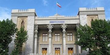 بیانیه وزارت خارجه ایران به مناسبت سالگرد روز زمین در فلسطین