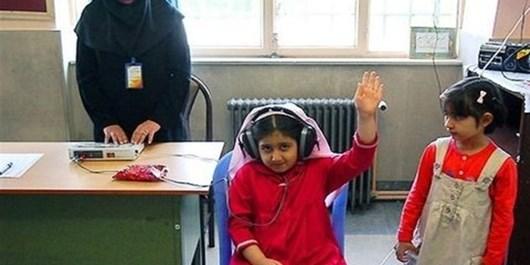 مشارکت 98 درصدی دانش آموزان موسیانی در طرح سنجش الکترونیکی بهداشت روان