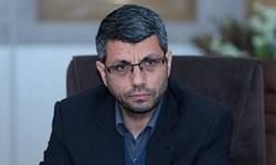 فارس من| سود سهام عدالت را از طریق سجام واریز کنید