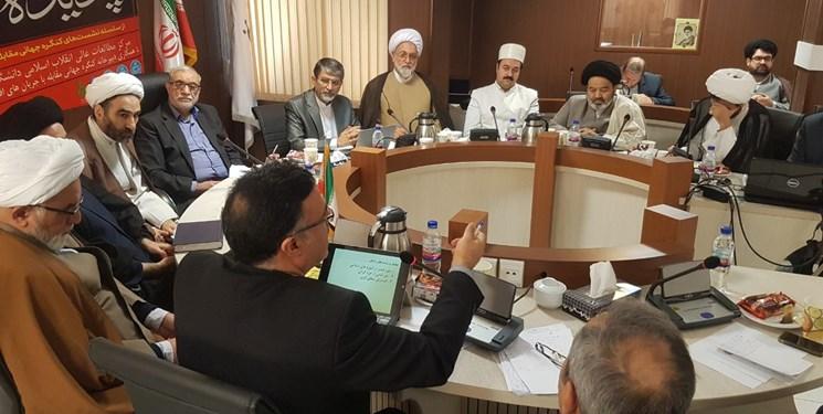 بررسی «پدیده تکفیر از منظر ادیان» با حضور کارشناسان و علمای ادیان توحیدی