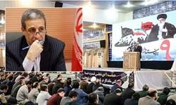 کج سلیقگی یا غیبت معنادار در مراسم 9 دی  بوشهر/ آقای استاندار؛ به صف مردم بپیوندید