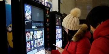 دوران پیشتازی اقتصادی هالیوود به پایان رسید/ فیلمسازی چین جایگاه نخست فروش جهان را تصاحب کرد