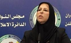 نماینده عراقی: رهبران کُرد نقش ایران در دفاع از حاکمیت اربیل را فراموش نکنند