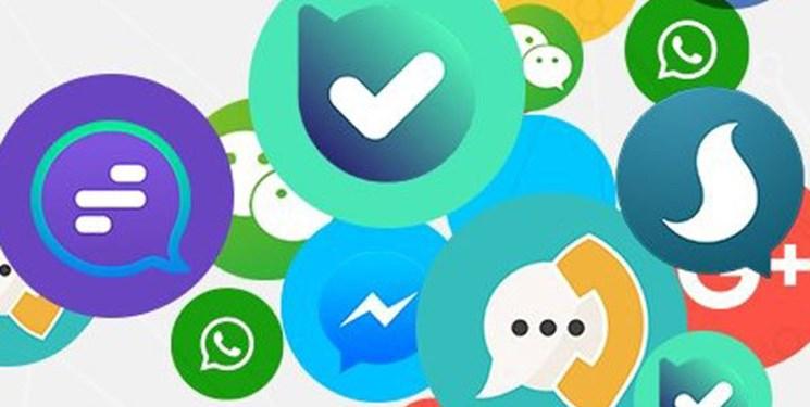 تعرفه اینترنت پیامرسانهای داخلی در سال 1400 رایگان است