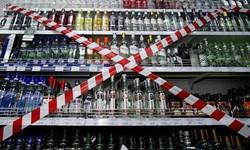 24 کشته و ۲۰۰ مسموم به دلیل مصرف مشروبات الکلی در آذربایجانشرقی
