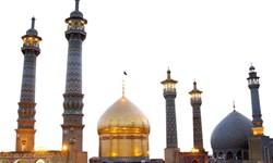 فیلم|اقامه نماز ظهر تاسوعا در حرم حضرت معصومه(س)