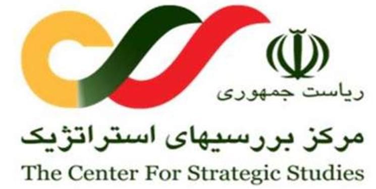 اعضای هیأت تفحص از عملکرد مرکز بررسیهای استراتژیک ریاست جمهوری منصوب شدند