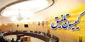 هیچ تصمیمی برای بودجه1400 بدون نظر اعضای کمیسیون تلفیق و صحنعلنی گرفته نشده  است