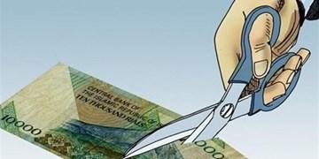 جمعبندی نهایی در مورد حذف چهار صفر در نشست کمیسیون اقتصادی مجلس