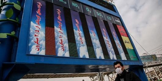 ایستگاه سیّار سنجش آلودگی هوا در قرچک راهاندازی میشود