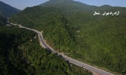 فارس من| بهرهبرداری مسیر رفت و برگشت آزادراه تهران ـ شمال تا دو سال آینده