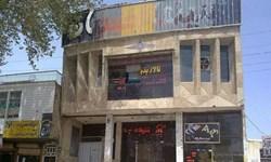 تغییر هویت سینما به تالار عروسی/ اسلامآباد غرب صاحب سینما میشود
