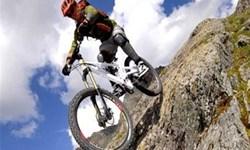 برگزاری مسابقات بینالمللی دوچرخهسواری در چهارمحال و بختیاری