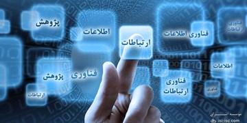 پیشبینی 15 میلیارد تومان برای پروژههای فناوری اطلاعات شهرداری