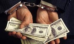 کارگروه تخصصی پیشگیری و مبارزه با فساد اقتصادی تشکیل شد