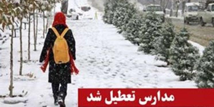 مدارس کدام مناطق آذربایجان شرقی ۲۱ بهمن تعطیل است؟