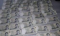 بیش از 71 میلیون ریال اسکناس جعلی در کرمانشاه کشف شد