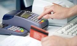 شفافسازی و افزایش عدالت مالیاتی با نصب کارتخوانهای متصل به شبکه مالیاتی
