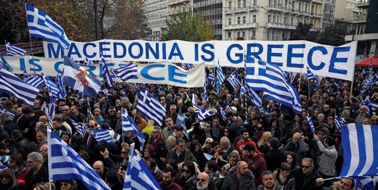 تغییر نام مقدونیه و زد و خورد پلیس ضدشورش یونان با معترضان+ تصاویر