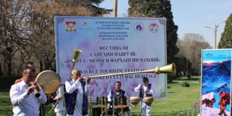 «دوشنبه» میزبان جشنواره «نوروز میراث فرهنگی گردشگری»