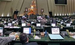 لیست نمایندگانی که بیشترین مشارکت را در رای گیریهای مجلس داشتند اعلام شد