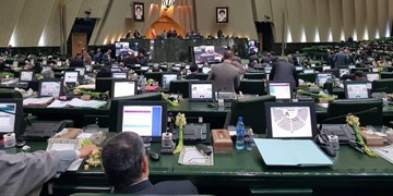طرح توسعه ظرفیت های تولید و مدیریت مصرف برق کشور در مجلس اعلام وصول شد