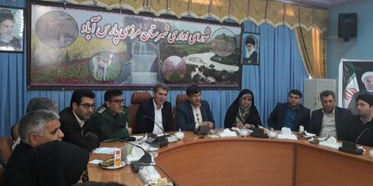 برنامهریزی ویژه برای توسعه گردشگری کشاورزی