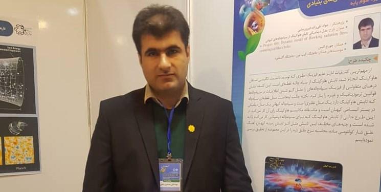 همکاری مشترک محقق ایرانی با استاد انگلیسی در ارائه یک طرح فیزیک نجومی/ برای خدمت در کشور ماندم
