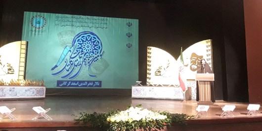 برگزیدگان جشنواره فیلمنامهنویسی و نمایشنامهنویسی آیات گلستان تجلیل شدند/ رونمایی از کتاب برگزیدگان جشنواره آیات گلستان