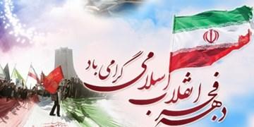 پویش تلاوت قرآن به یاد سردار شهید سلیمانی طی دهه فجر / حضور مبلغان غیر ایرانی در خراسان شمالی