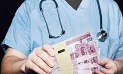 11 تشکلهای دانشجویی: مطب پزشکان فراری از عدالت مالیاتی هرچه سریعتر پلمپ شود