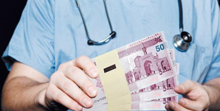نامه 32 پژوهشگر اقتصادی درباره دستکاری در رای مجلس در مورد مالیات پزشکان