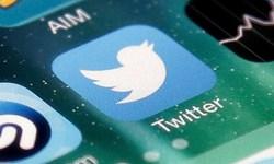 توئیتر خوب برای مسئولان، بد برای مردم/ توئیتر 11 سال پس از فیلتر، فقط برای برخی مجاز است