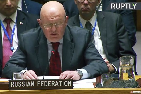 13971106001024 Test PhotoL - در نشست شورای امنیت درباره ایران چه گذشت؟
