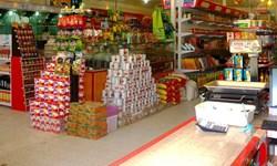 کسبه خرد لای چرخ فروشگاههای زنجیرهای له میشوند