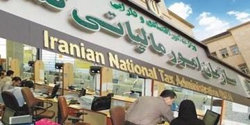 حضور حداقلی کارکنان مالیاتی مشروط به تحقق 100 درصدی مالیات شد+سند