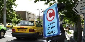 طرح زوج و فرد خودروها از ۱۵ مهر با اعمال قانون پیگیری میشود