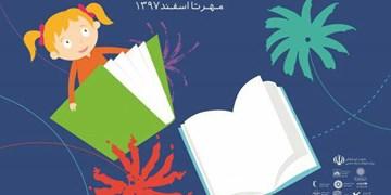 فیلم| شما چقدر کتاب میخوانید؟