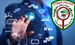 برداشت غیرمجاز ۱۷ میلیارد تومانی از حسابهای مردم در آذربایجانشرقی
