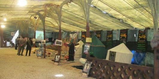 برپایی نمایشگاه یاس نبوی در شهرستان اقلید