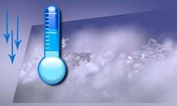 دمای هوای آذربایجانغربی کاهش مییابد
