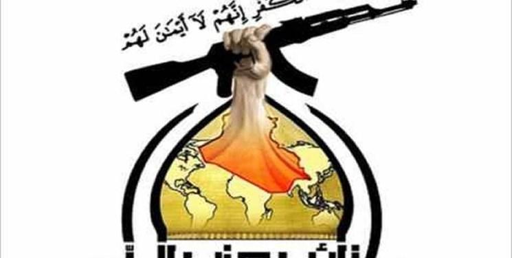 حزب الله عراق: عملیات جهادی باید به داخل خاک عربستان کشیده شود