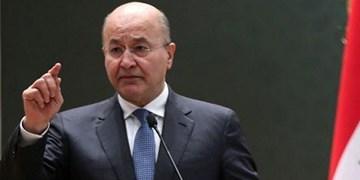 ریاستجمهوری عراق حملات هوایی آمریکا را محکوم کرد