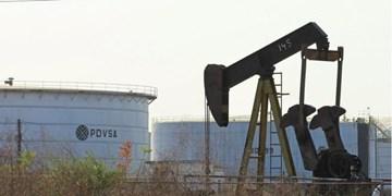 کاهش صادرات نفت ونزوئلا به کمترین میزان 70 سال گذشته