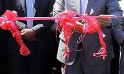افتتاح 4 هزار و 500 مین  واحد مقاوم سازی شده در  شهرستان ماهنشان